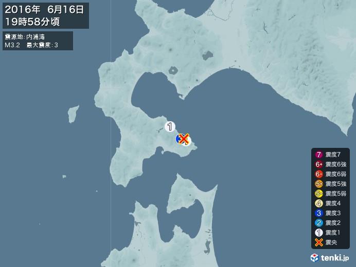 地震情報(2016年06月16日19時58分発生)