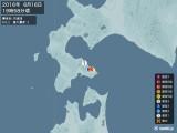 2016年06月16日19時58分頃発生した地震