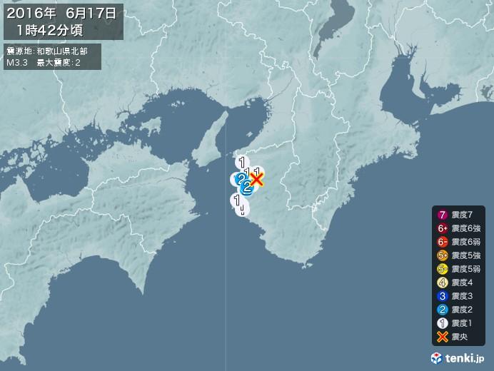 地震情報(2016年06月17日01時42分発生)