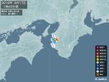2016年06月17日01時42分頃発生した地震