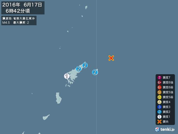 地震情報(2016年06月17日06時42分発生)