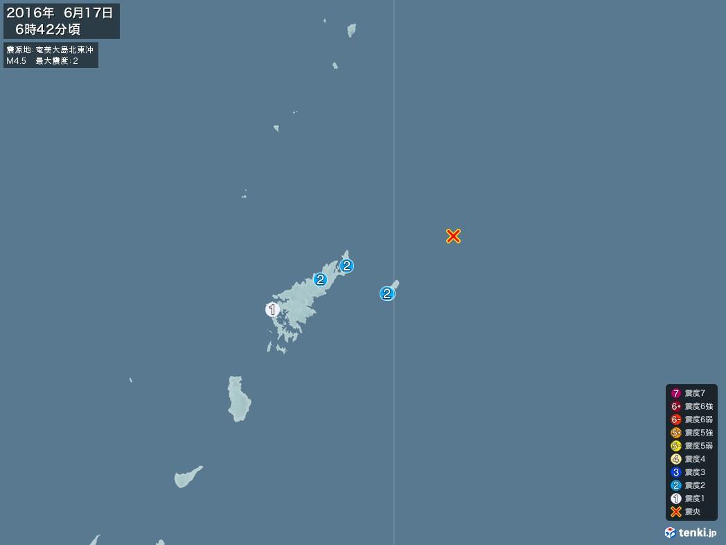 地震情報 2016年06月17日 06時42分頃発生 最大震度:2 震源地:奄美大島北東沖(拡大画像)