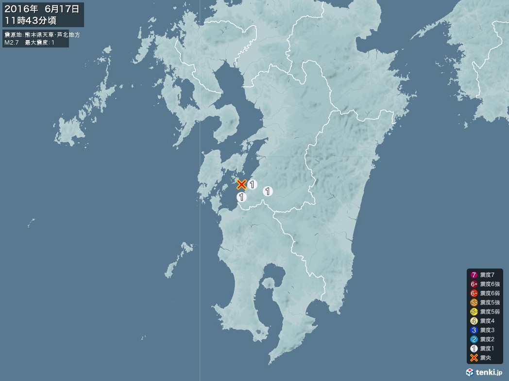 地震情報 2016年06月17日 11時43分頃発生 最大震度:1 震源地:熊本県天草・芦北地方(拡大画像)