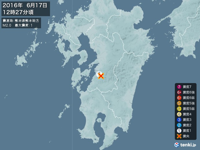 地震情報(2016年06月17日12時27分発生)
