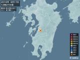2016年06月17日12時27分頃発生した地震