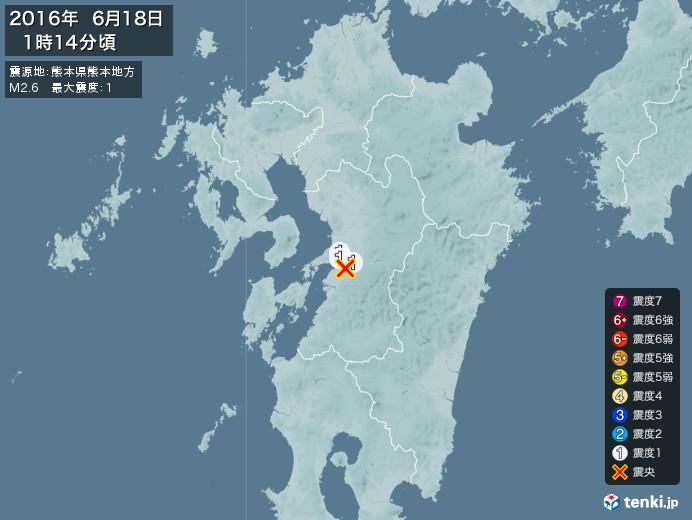 地震情報(2016年06月18日01時14分発生)