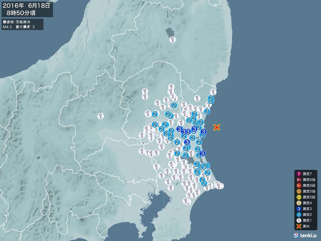 地震情報 2016年06月18日 08時50分頃発生 最大震度:3 震源地:茨城県沖(拡大画像)