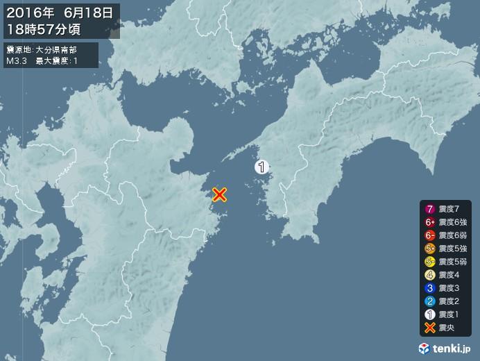 地震情報(2016年06月18日18時57分発生)