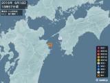 2016年06月18日18時57分頃発生した地震