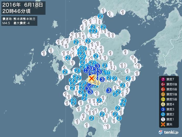 地震情報(2016年06月18日20時46分発生)