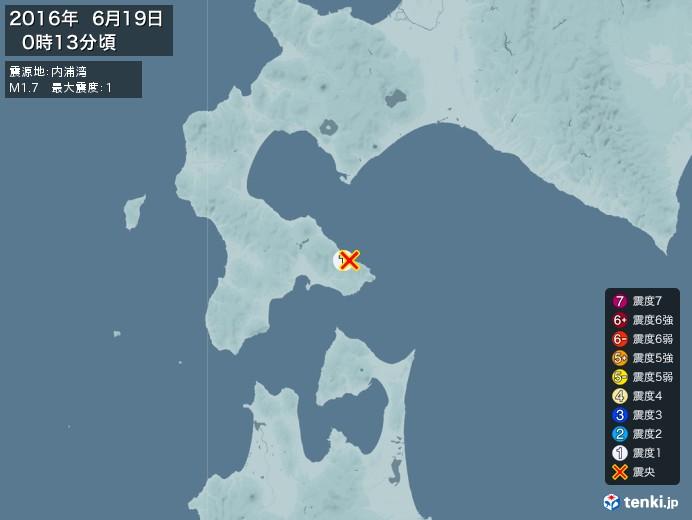 地震情報(2016年06月19日00時13分発生)