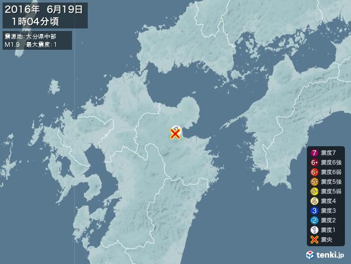 地震情報(2016年06月19日01時04分発生)