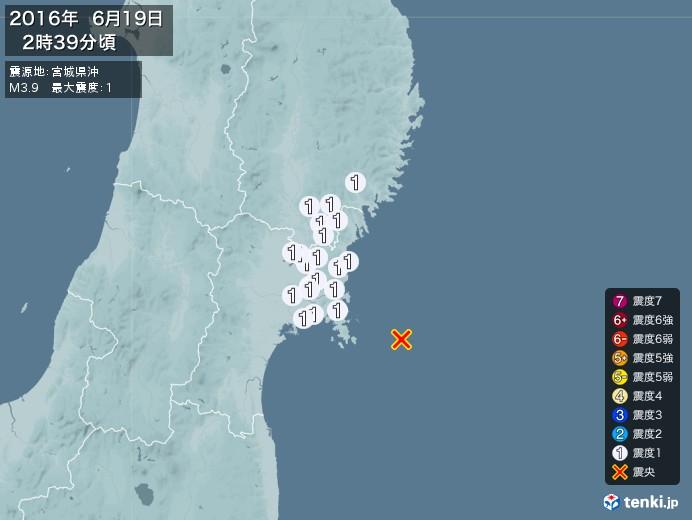 地震情報(2016年06月19日02時39分発生)