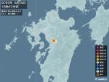 2016年06月19日15時47分頃発生した地震