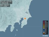 2016年06月19日16時28分頃発生した地震