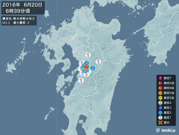 地震情報(2016年06月20日06時39分発生)