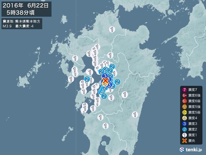 地震情報(2016年06月22日05時38分発生)