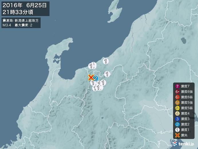 地震情報(2016年06月25日21時33分発生)