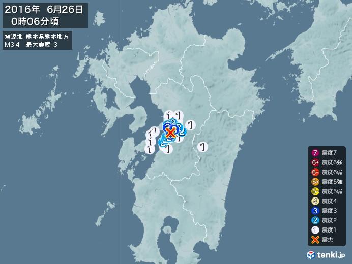地震情報(2016年06月26日00時06分発生)