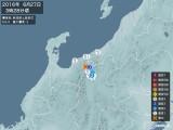 2016年06月27日03時28分頃発生した地震
