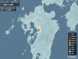 2016年06月27日07時07分頃発生した地震
