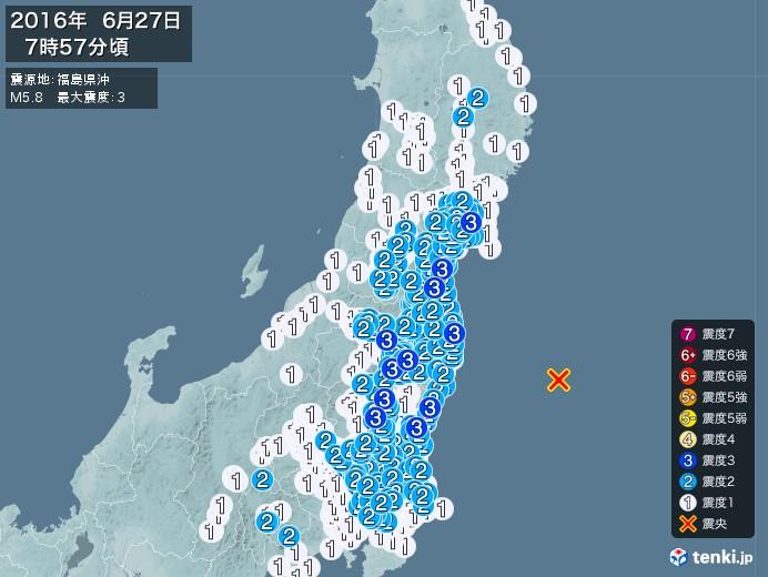 地震情報(2016年06月27日07時57分発生)