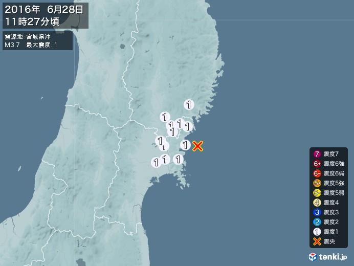 地震情報(2016年06月28日11時27分発生)