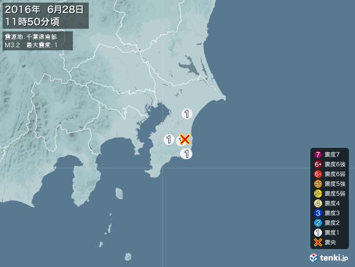 地震情報(2016年06月28日11時50分発生)