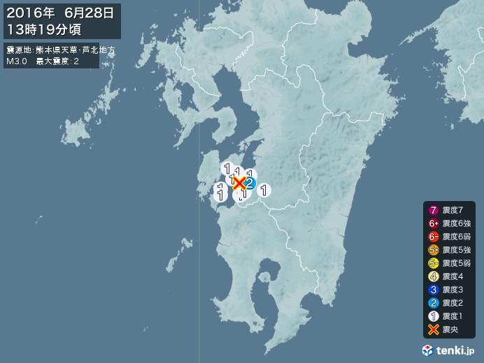 地震情報(2016年06月28日13時19分発生)