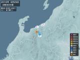 2016年06月29日04時30分頃発生した地震