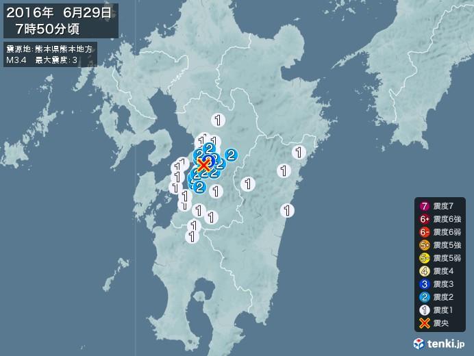 地震情報(2016年06月29日07時50分発生)