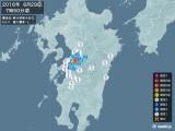 2016年06月29日07時50分頃発生した地震