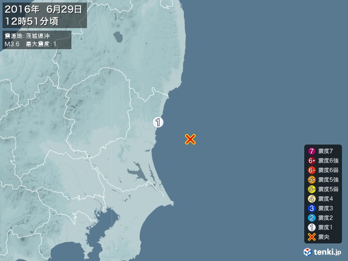 地震情報(2016年06月29日12時51分発生)