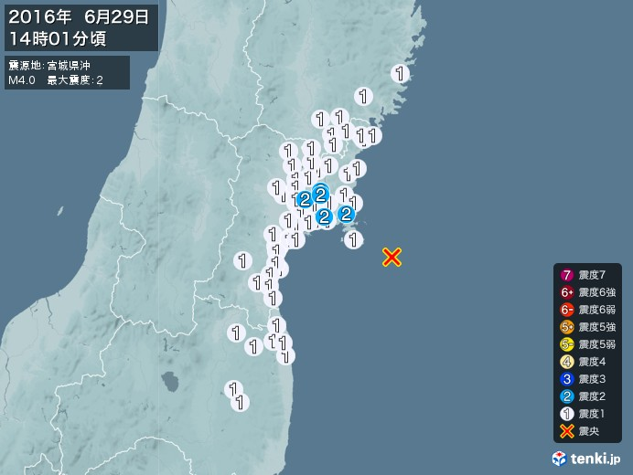 地震情報(2016年06月29日14時01分発生)