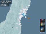 2016年06月29日14時01分頃発生した地震