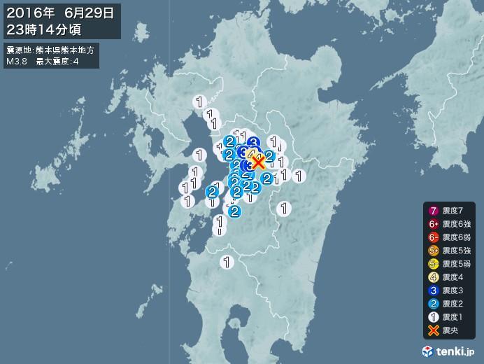 地震情報(2016年06月29日23時14分発生)