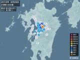 2016年06月29日23時14分頃発生した地震