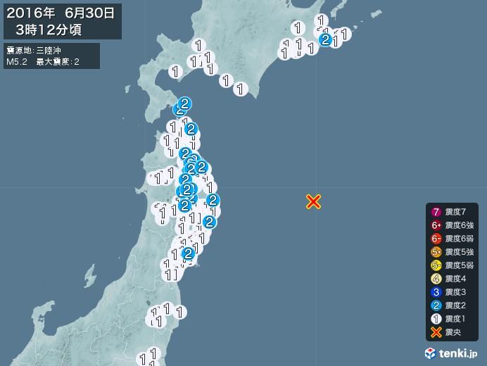 地震情報(2016年06月30日03時12分発生)