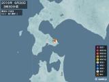 2016年06月30日03時30分頃発生した地震