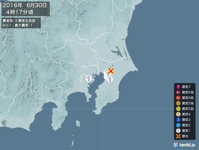 地震情報(2016年06月30日04時17分発生)