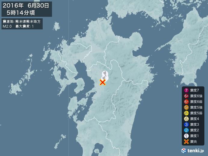 地震情報(2016年06月30日05時14分発生)