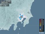 2016年06月30日22時54分頃発生した地震