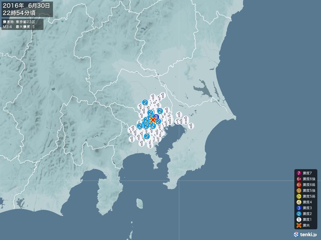 地震情報 2016年06月30日 22時54分頃発生 最大震度:3 震源地:東京都23区(拡大画像)