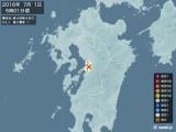 2016年07月01日05時01分頃発生した地震