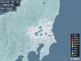 2016年07月01日06時26分頃発生した地震