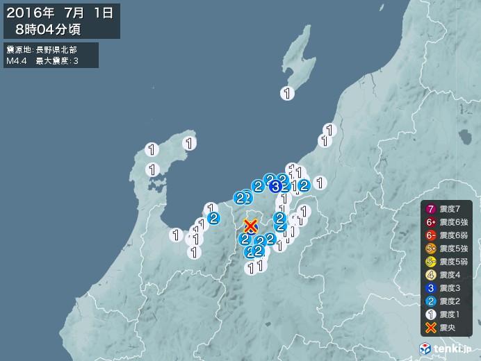地震情報(2016年07月01日08時04分発生)