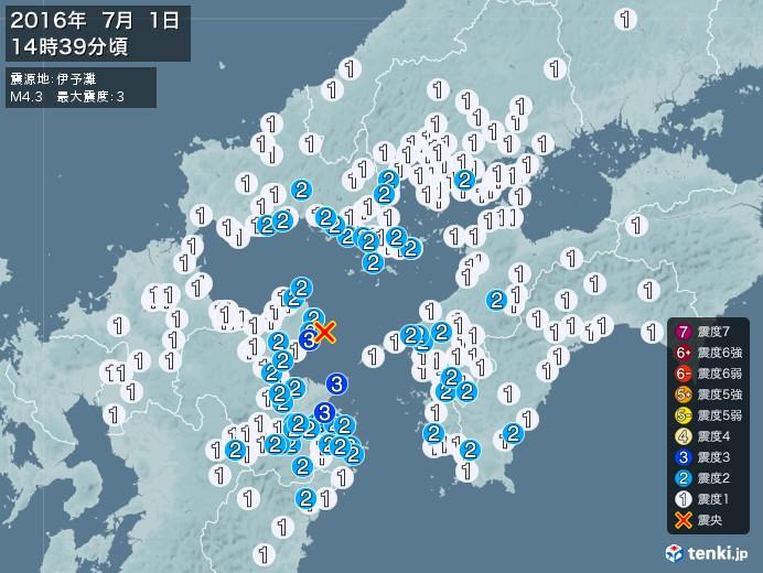 地震情報(2016年07月01日14時39分発生)