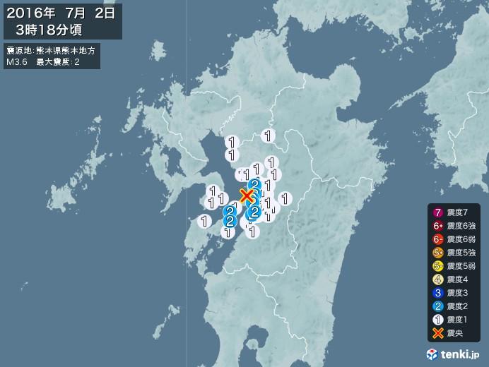 地震情報(2016年07月02日03時18分発生)