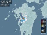 2016年07月02日03時18分頃発生した地震