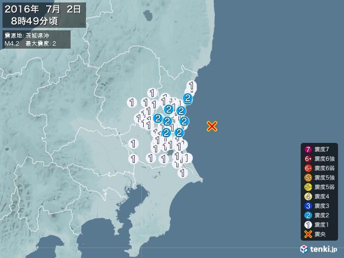 地震情報(2016年07月02日08時49分発生)